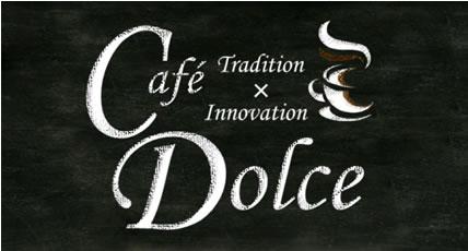 ブラジル カフェ ドルチェ