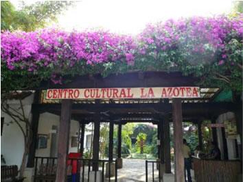 グァテマラ アンティグア ラ・アゾテア農園