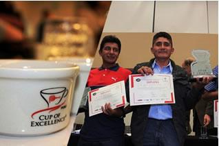 ペルー ドン・ファン農園 【Cup Of Excellence Peru 2017】